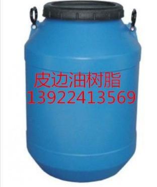 水性丙烯酸皮边油树脂 一次快干饱满 一次成膜 一次饱满轮油树脂